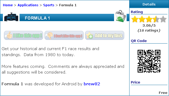 Android Formula 1 screenshot